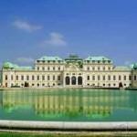 Гиды в Австрии