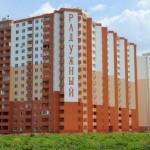 Лучшее жилье в Одессе — официальный сайт Радужный