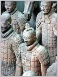 Смертный император Китая